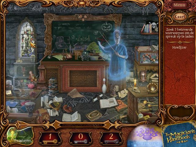 Screenshot van het spel  «The Magician's Handbook II: BlackLore» № 2
